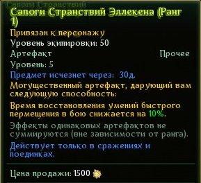 Allods_210103_153751.jpg