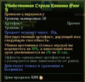 Allods_210103_153755.jpg