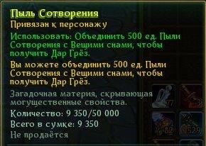 Allods_210103_153959.jpg