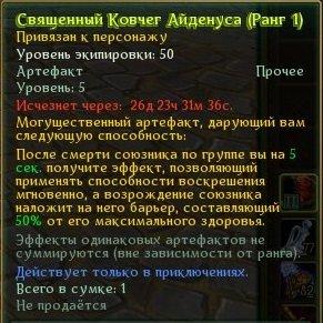 Allods_210103_154139.jpg
