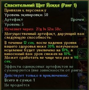Allods_210103_154714.jpg