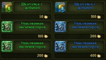 Allods_210103_161252.jpg