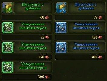 Allods_210103_161302.jpg