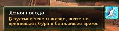 Allods_210403_145708.jpg