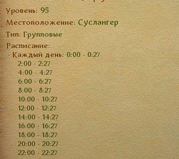 Allods_210403_150117.jpg
