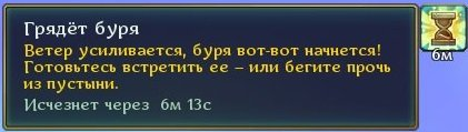 Allods_210404_115349.jpg