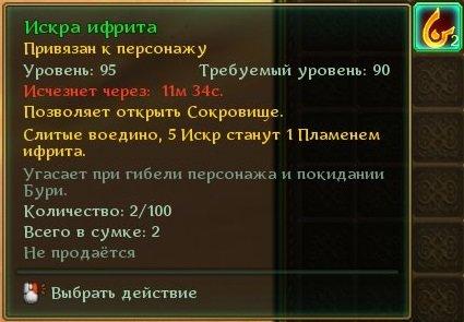 Allods_210404_120808.jpg