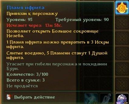Allods_210404_120810.jpg