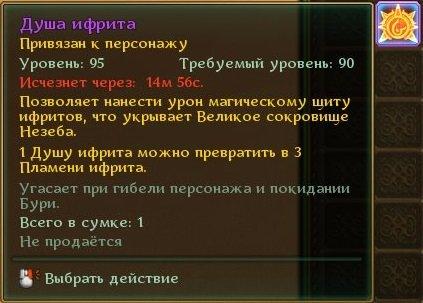 Allods_210404_121435.jpg