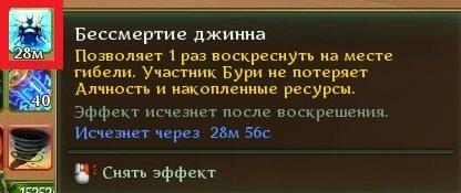 Allods_210405_100702.jpg