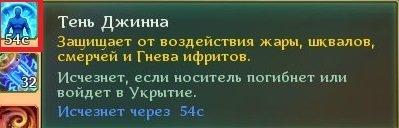 Allods_210405_121022.jpg