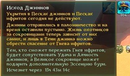 Allods_210406_131650.jpg