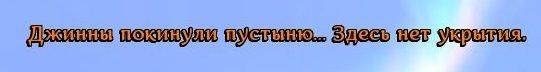 Allods_210406_132055.jpg