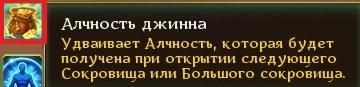 Allods_210407_141059.jpg