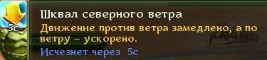 Allods_210407_141156.jpg