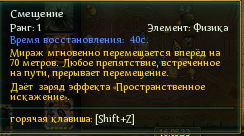 уке.png
