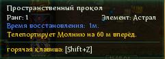 керувкр.png