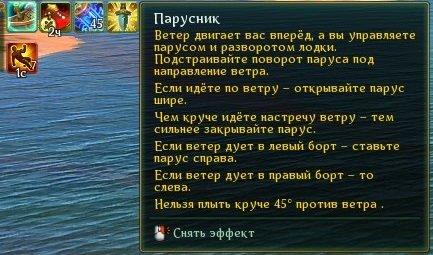 Allods_210601_154415.jpg