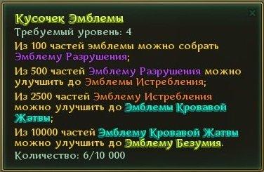 Allods_210601_165758.jpg