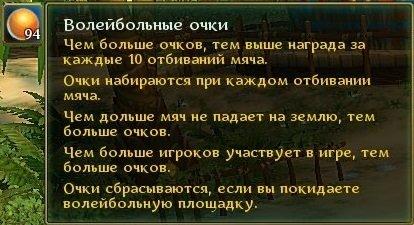 Allods_210604_123448.jpg