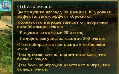Allods_210604_123449.jpg