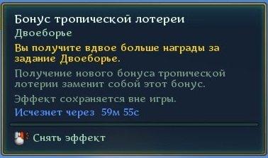 Allods_210606_133208.jpg