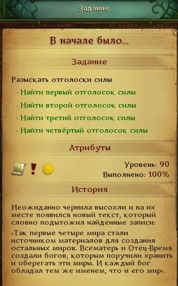 Allods_211006_000155.jpg