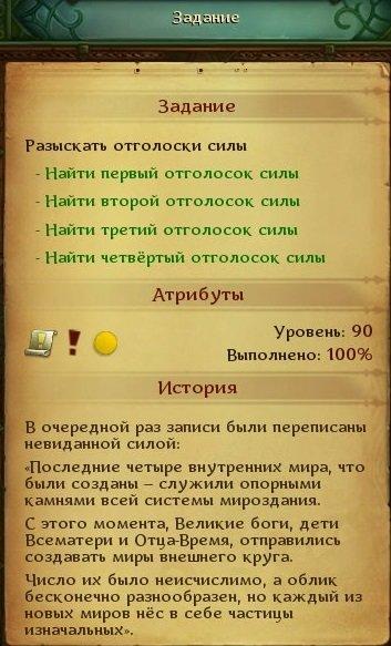 Allods_211007_140839.jpg