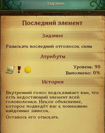 Allods_211007_142523.jpg